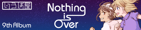 Nothing is Over